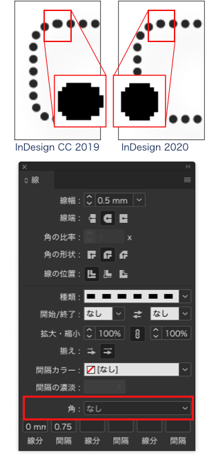 indesign2020_stroke.png