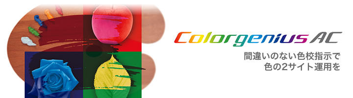 Colorgenius AC