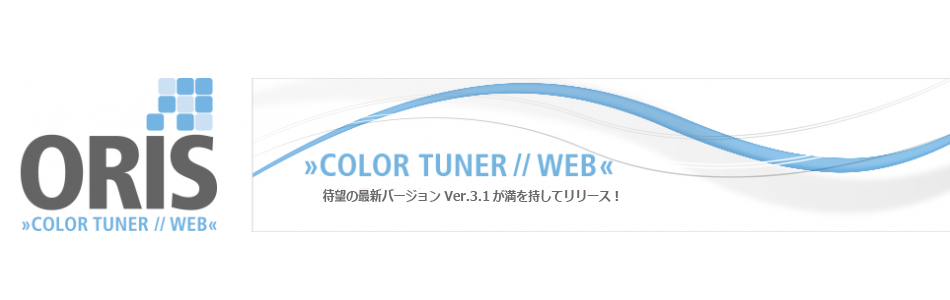 ORIS COLOR TUNER // WEB